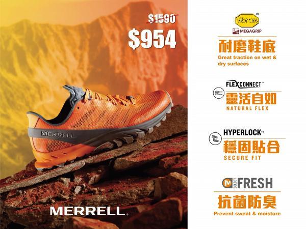 Merrell 指定鞋款六折