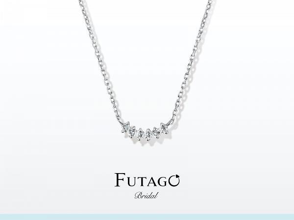 Futago Mira狂想六折星期六 PDA11708 鑽石頸鏈