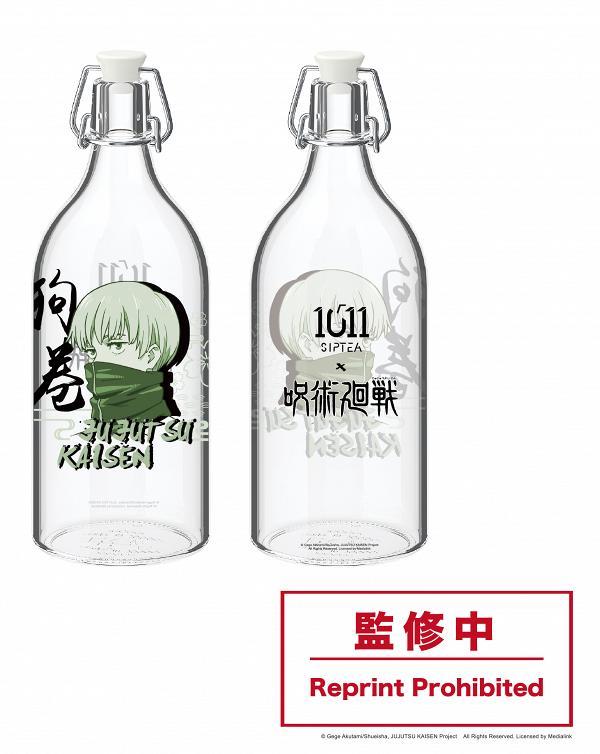 狗卷棘設計玻璃瓶(青蘋果樂園)