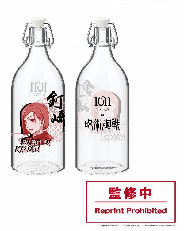 釘崎野薔薇設計玻璃瓶 (草莓微檸冰茶)