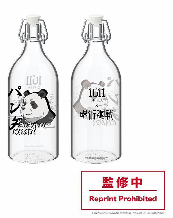 熊貓設計玻璃瓶 (可爾必思水語)