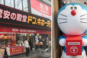 首間「激安的殿堂」香港分店7月開業︱多啦A夢郵局主題期間限定店