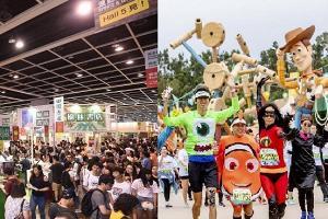 香港書展2019即將開鑼|迪士尼首設Pixar夜跑+Party