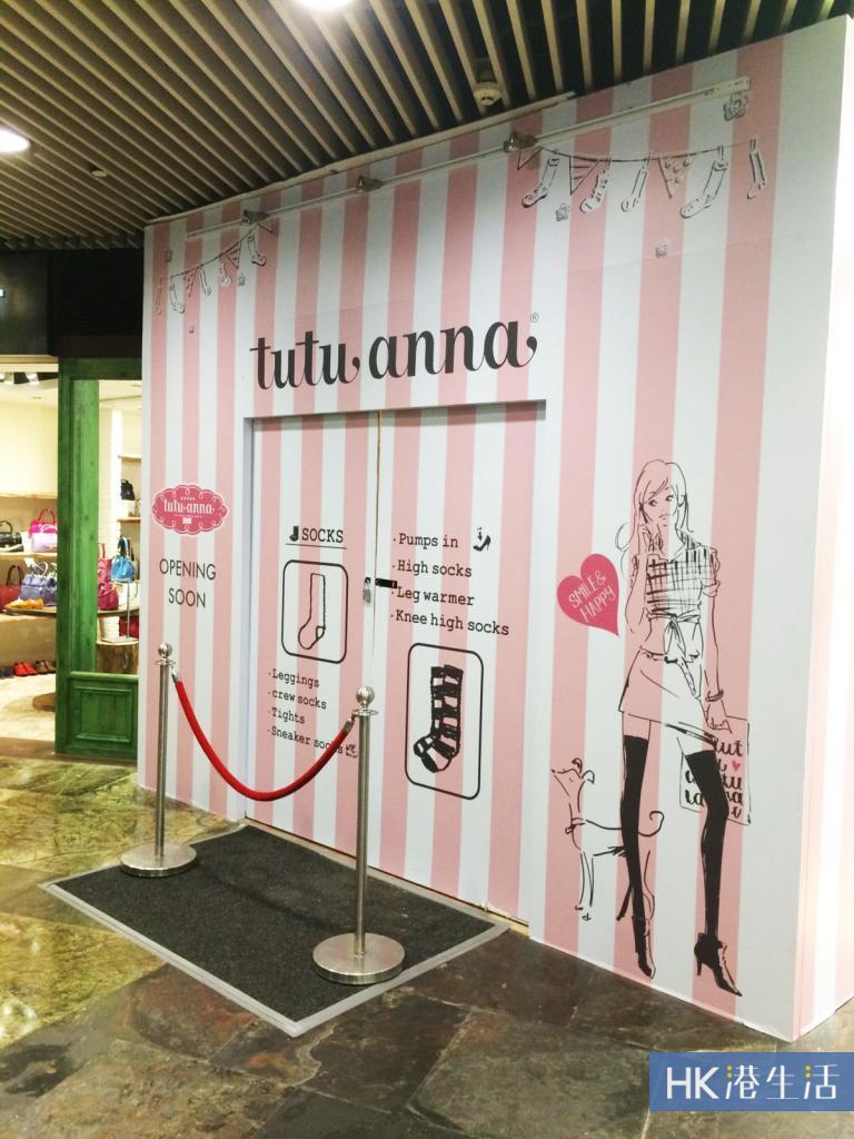 唔驶去日本买,好期待啊! tutuanna 日本女装服饰品牌
