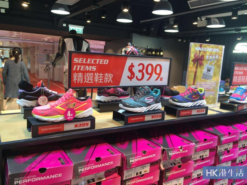 SKECHERS Outlet 全亞洲最大