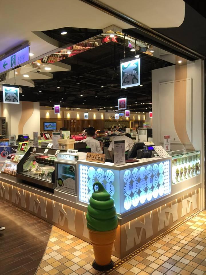 终于来香港啦!日、台超人气抹茶甜品店即将登陆