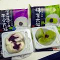 Aokimachi Premium Outlet(青木町)