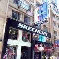 SKECHERS旗艦店