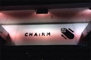 CHA:RM 韓國餐廳