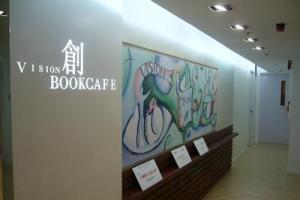 創Bookcafe