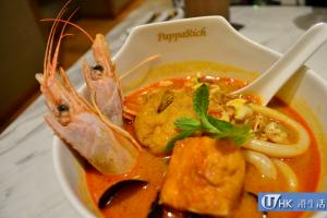 PappaRich Malaysia Delights