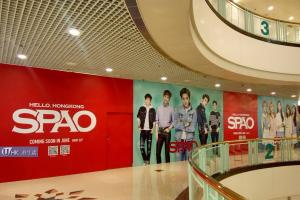 SPAO(鑽石山店)