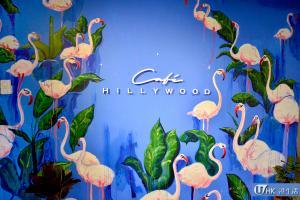 Cafe Hillywood