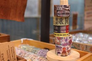 香港特色紙膠帶設計 深水埗其一文創