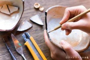 日本傳統工藝「金繼」器具修復班