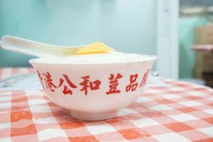 【飲食】速食.深水埗米芝蓮平民美食!
