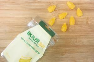 香蕉迷必愛!韓國新出香蕉牛奶軟糖