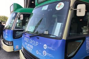 3條小巴路線推出 免費Wi-Fi及全球通話服務