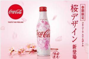 香港都買到!日本限定櫻花版可樂