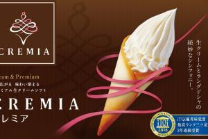 日本人氣Cremia軟雪糕登陸太古 奶味超濃+口感軟滑!