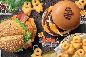 Minions迷你兵團系列登陸香港麥當勞!11大限定食品率先睇