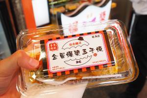台灣夜市爆漿玉子燒抵港 12款足料人氣口味!