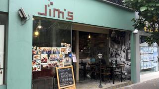 Jim's cafe