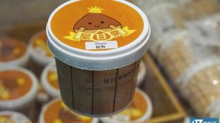 街市乾果店新搞作!首推日賣過百杯「話梅雪糕」