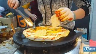 太安樓掃街新熱點! 即製烤鴨/花生肉鬆煎餅配仙草涼粉