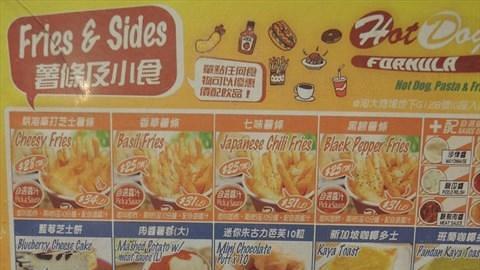 Hot Dog Formula (九龍灣牛頭角)