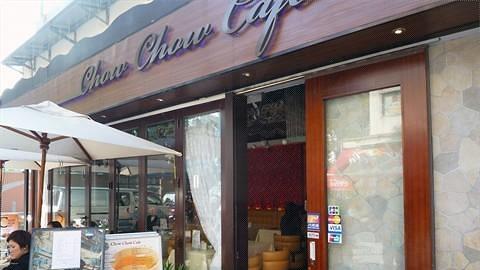 Chow Chow Cafe