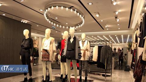 銅鑼灣H&M