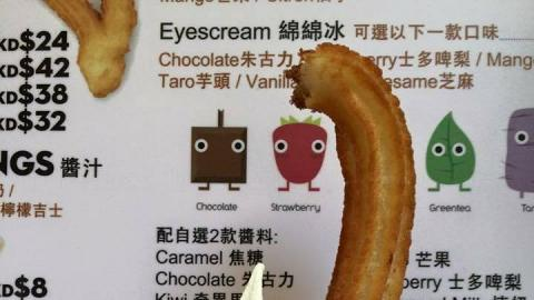 eyescream and CHURROS