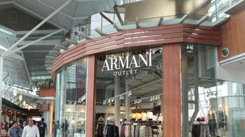 Armani Outlet(東薈城)