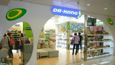 Dr. Kong Footcare Outlet