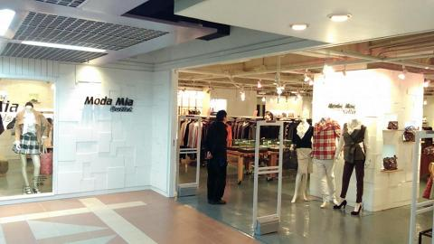 Moda Mia Outlet (新海怡廣場)