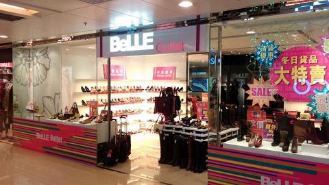 Belle Outlet
