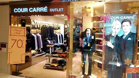 COUR CARRÉ Outlet
