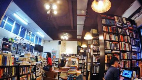 Coffee Book (Books & Co.)
