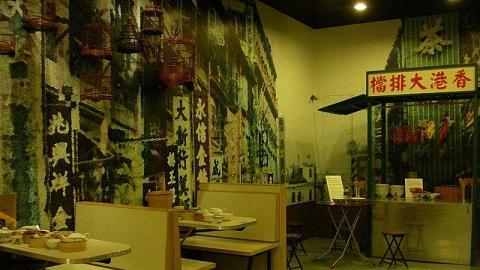稻鄉飲食文化博物館