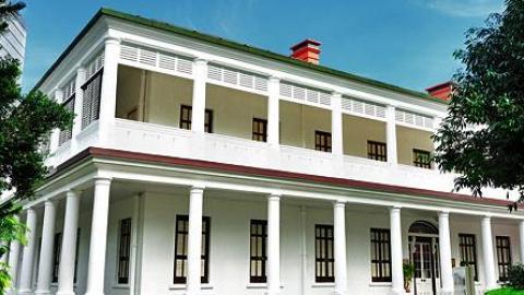 茶具文物館