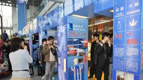 香港賽馬會藥物資訊天地