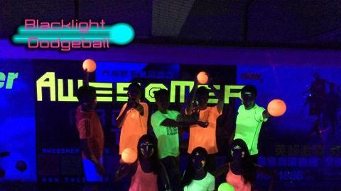 Blacklight Dodgeball Party