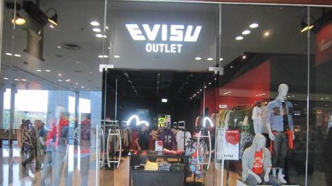 EVISU特賣場