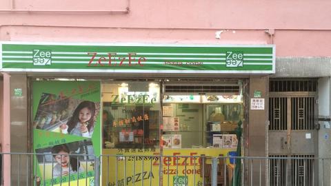 Zeezee Pizza Cone