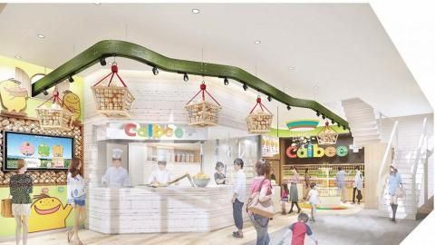 Calbee Plus(香港店)
