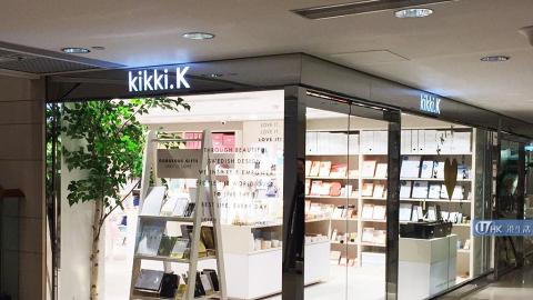 kikki.K(中環)