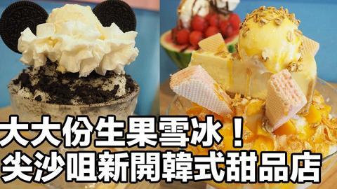 The dal dal. Korean Dessert Cafe