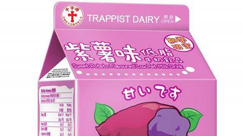秋天啱飲!十字牌期間限定紫薯牛奶