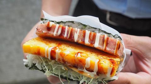 即叫即燒飯糰漢堡!外賣壽司店新出品